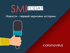 В Украине зафиксировано 1 130 839 случаев коронавирусной болезни