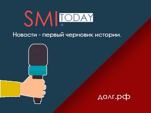Минфин РФ готовит «подарок свободы» тем российским предпринимателям, кто «крутит» валюту заграницей