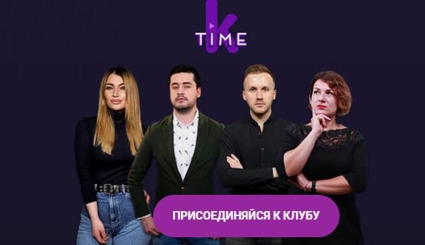 Экс-работник Генпрокуратуры рассказал о смерти Черновола: был убит ударом кастета по голове