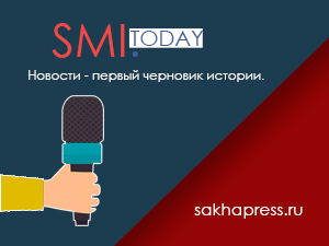 В Якутии четверо злоумышленников вымогали 2,5 миллиона рублей у мужчины