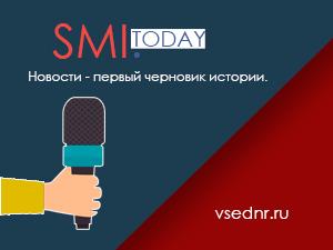 Вместо старого «Городка» в Донецке создадут новый тематический парк (видео)